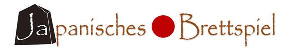 Japanisches Brettspiel: Go, Shogi