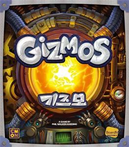 Gizmos - Foto von Cmon