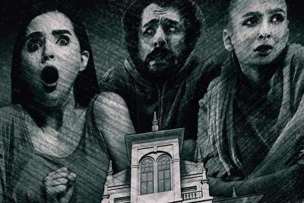 Nightmare - Das Thriller Spiel - Ausschnitt - Foto von Noris Spiele