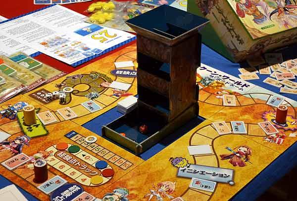 Foto von der Spiel '15: Cocoon World