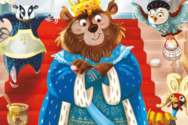König Grummelbart - Ausschnitt - Foto von Schmidt Spiele