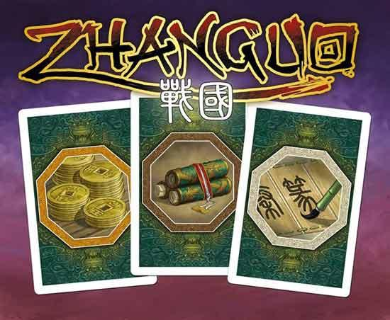 Strategiespiel ZhanGuo