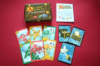 Arubas Schatz von Reich der Spiele
