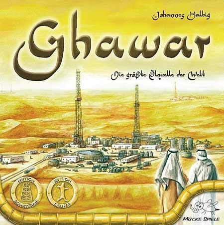 Ghawar von Mücke Spiele