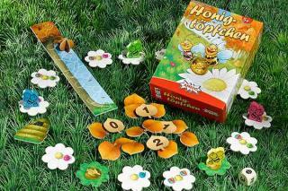 Kinderspiel Honigtöpfchen - Foto von Amigo Spiele