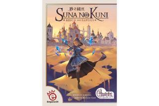 Brettspiel Suna No Kuni - Schachtel - Foto von Spiele-Offensive