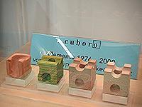 Cuboro Marmelbahn - Geschichte von Reich der Spiele