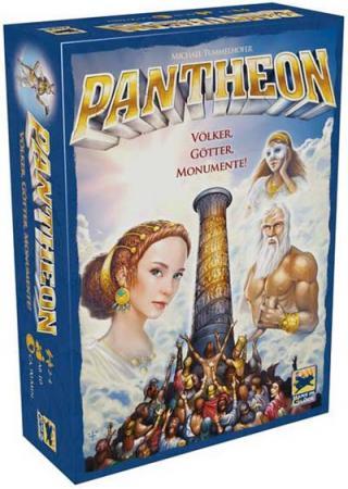 Pantheon von Hans im Glück